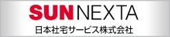 日本社宅サービス株式会社