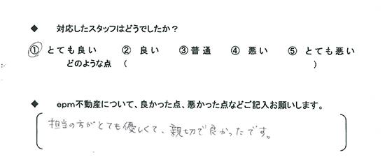 ★★★★★ 2013/04/23 入居 M.A.様