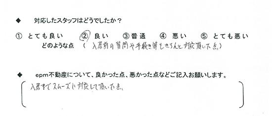 ★★★★☆ 2014/03/08入居 Y.K.様