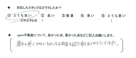 ★★★★★ 2014/12/20 入居 T.M.様