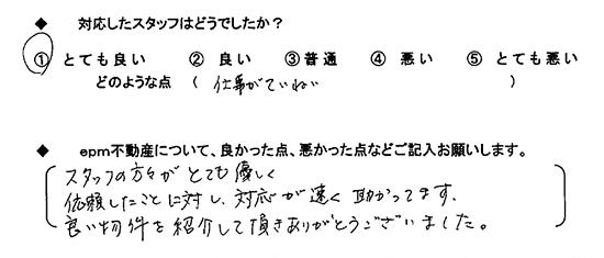 2015/02/20 入居 Y.Y.様
