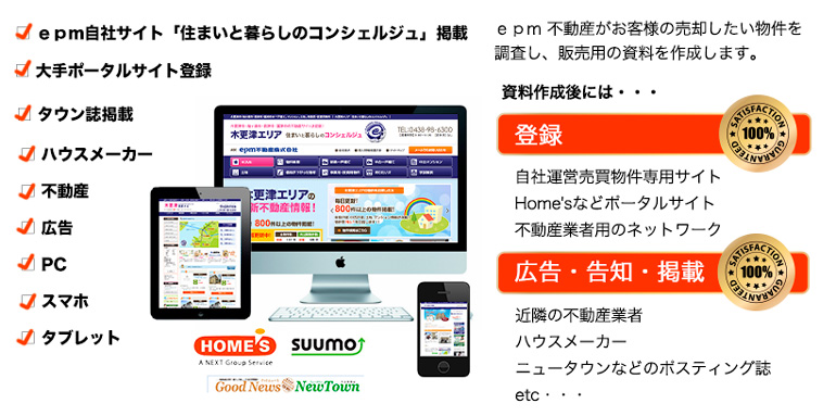 step_image05-2