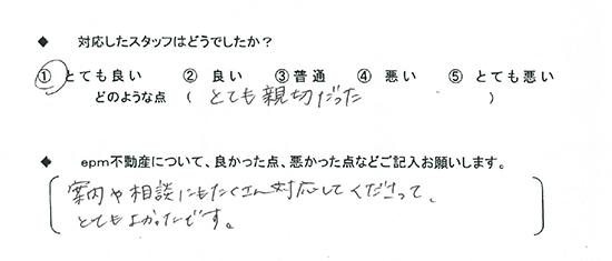 ★★★★★ 2014/03/10 入居 Y.S.様