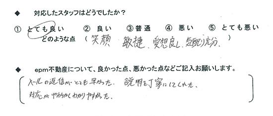 ★★★★★ 2014/09/30 入居 J.N.様